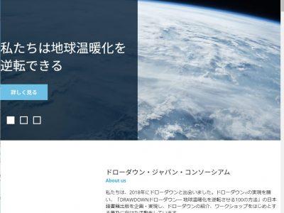 スクリーンショット 2020-12-18 01.16.10