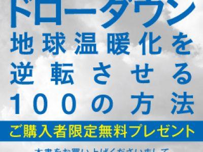 【校正用】表面201202